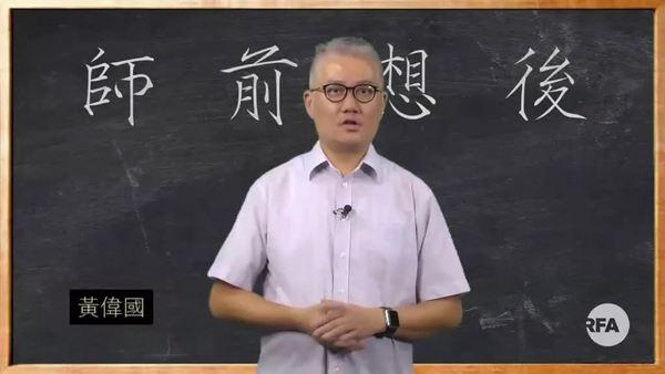 【師前想後】強推國安法,香港人死得?