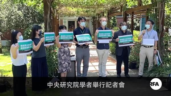 張翔「除銜風暴」台中研院學者力挺港大學生要求