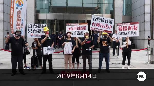 台湾政党撑香港人示威   吁北京三思勿让六四重演