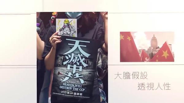 【自由穿越】思想香港,無間殖民