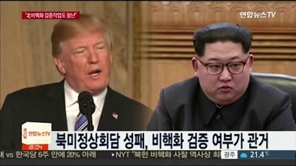 """""""북 비핵화 사찰 역사상 최대 규모될 것"""""""