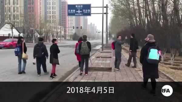 李文足「寻夫之旅」第二天     忍严寒长征120公里