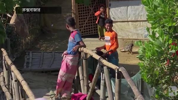 রোহিঙ্গাদের আশা, আন্তর্জাতিক আদালতের রায় তাঁদের পক্ষে যাবে
