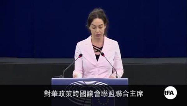 【抵制冬奧】歐洲議會通過決議 呼籲制裁中港官員及抵制北京冬奧