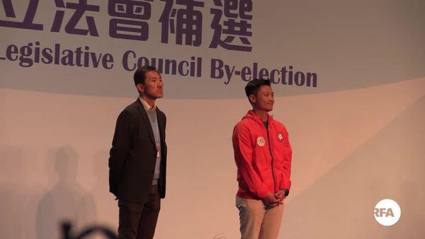 香港立法會補選 泛民建制各搶兩席