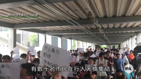 向示威者頭部射橡膠彈受批評    警隊一哥難圓其說