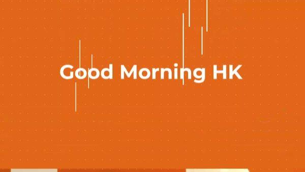 【香港醒晨】是否香港人太绝望,所以特别对美国大选寄予厚望?