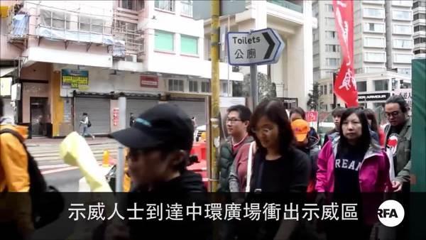 民阵搞游行抗议小圈子选举