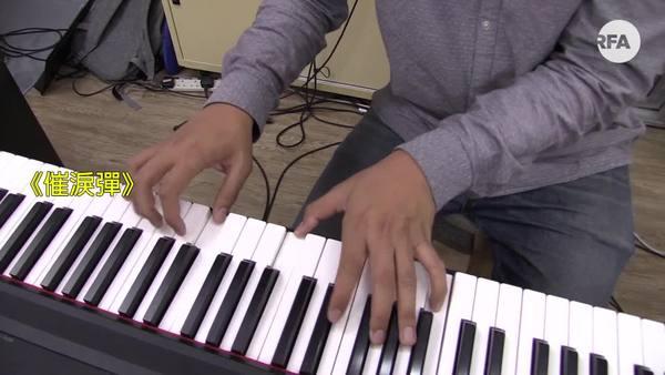 【六四30周年特輯】香港新生代樂隊拒絕遺忘 創作新版民運歌曲