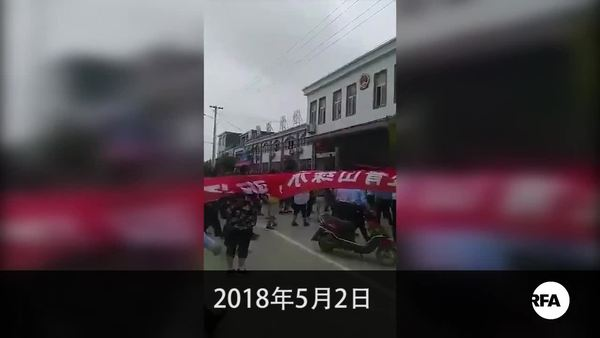村民抗議安樂窩旁建垃圾廠     千人打砸鄉政府遭鎮壓