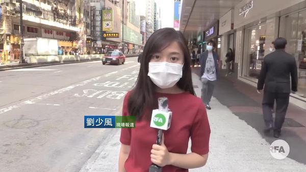 香港財政預算幫西環「箍票」?