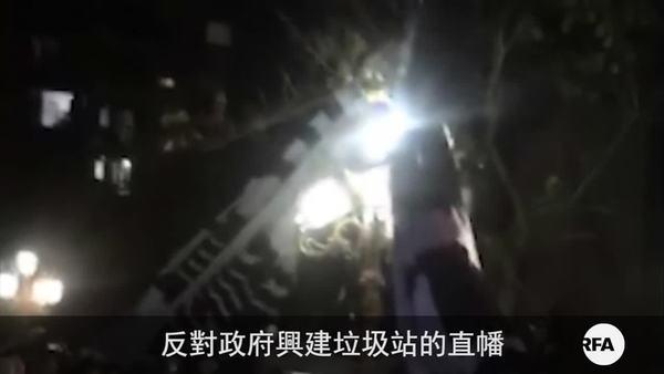 深圳前海拟建垃圾站 居民反对引发冲突