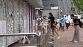 Hong Kong University shuts down 'Democracy Wall' amid crackdown on dissent
