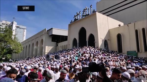 নবীর কার্টুন প্রকাশের জের: ইসলামি সংগঠনগুলোর ফ্রান্স-বিরোধী বিক্ষোভ