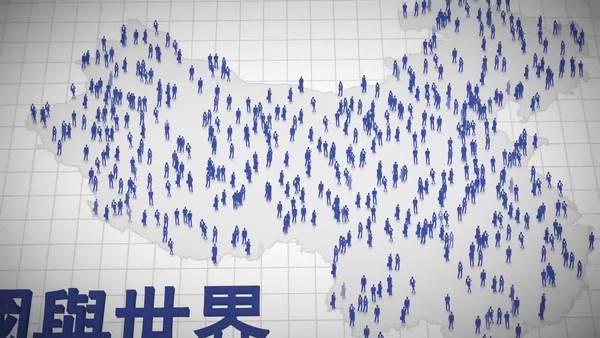 """【中國與世界】從全國宗教工作會議說起------談中共害怕國內宗教""""失控"""""""