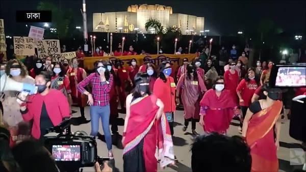 নারী নির্যাতনের বিরুদ্ধে আন্তর্জাতিক প্রতিবাদ দিবসে ধষর্ণবিরোধী 'ফ্ল্যাশমব'