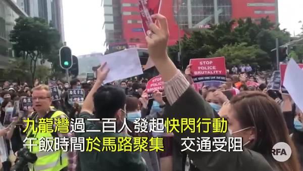 九龙湾快闪行动 市民可乐面包「赠庆」