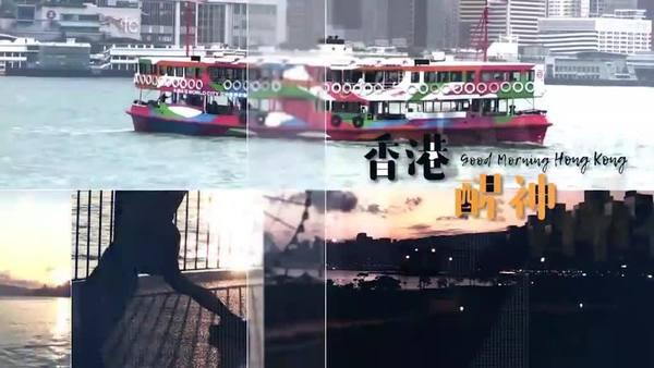 【香港醒晨】蔡英文大勝,香港助攻有幾多?