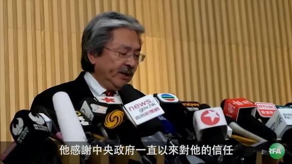 曾俊華正式辭職 未宣佈參選特首