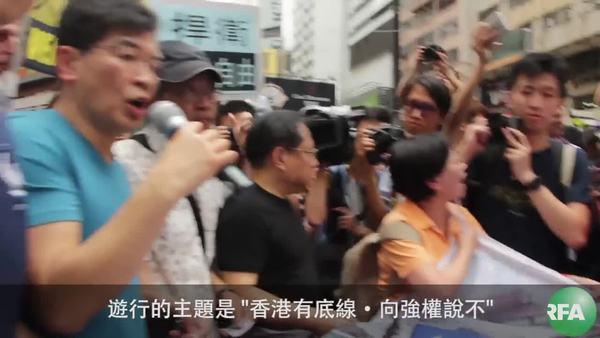 6000人遊行撐林榮基  理解李波說違心話