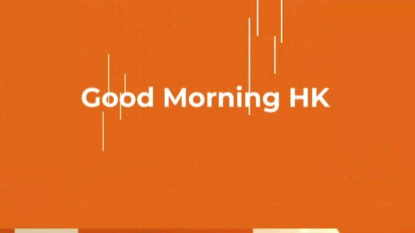 【香港醒晨】周庭没未来,还是香港人都没未来?
