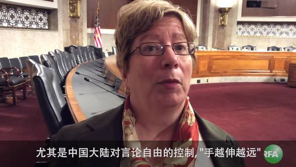 白嘉玲憂中國控制言論之手越伸越遠