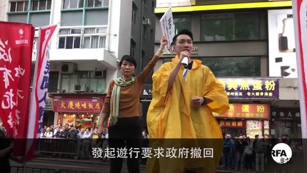 萬人遊行抗議修訂逃犯條例   林榮基指若通過即離港