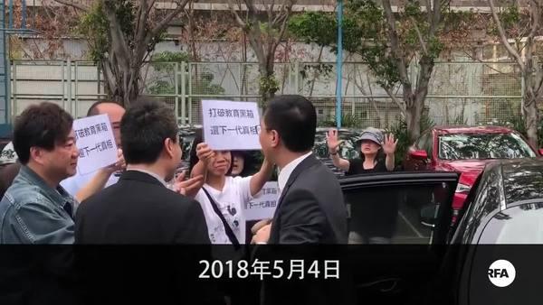 北京被質疑插手香港教育事務   教育官員指過份敏感