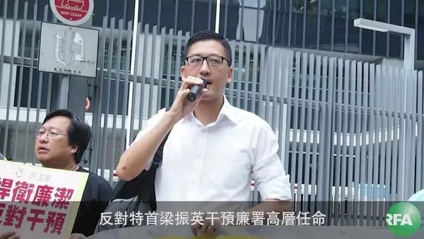 政党游行抗议 质疑梁振英插手廉署人事