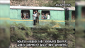 Corruption a Bane for North Korea's Train Passengers