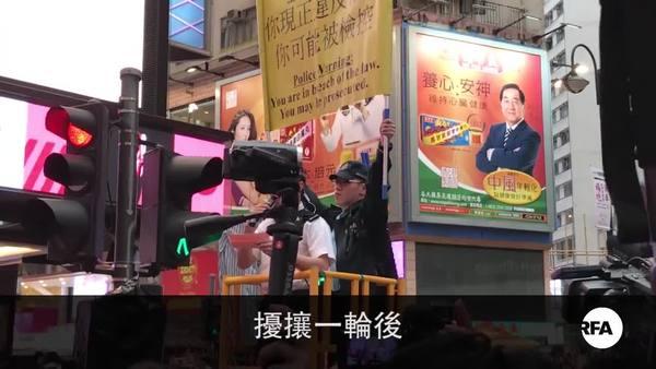 特首选举前夕 民阵游行集会不满中央插手