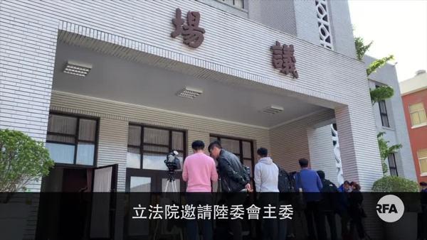 台內政部:境外勢力以暴力、賭博、假訊息影響大選   119人接受調查