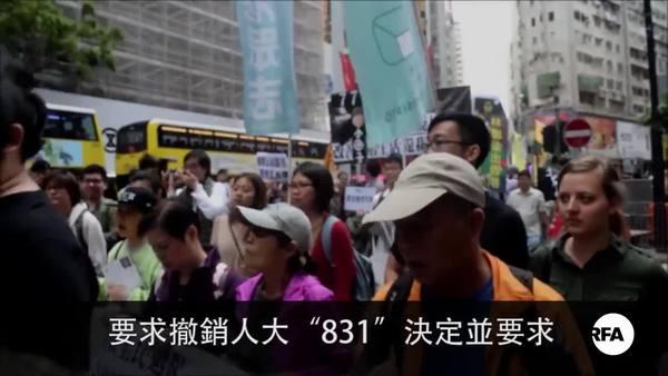民主派团体抗议小圈子选举   议员反驳分裂说法