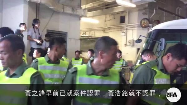 20占旺人士藐视法庭 案件进入结案陈词