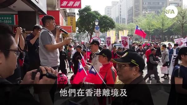 黃之鋒等4人到台出席座談會  港台2地都遇抗議