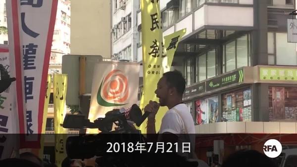 1200人游行抗议打压香港民族党    学生联盟声言无畏无惧