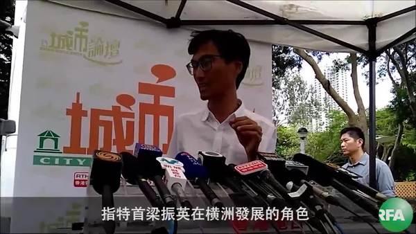 梁振英曾統領横洲發展小組 候任議員促公開模底