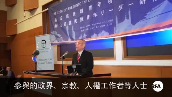 中方图跨国干预人权会议
