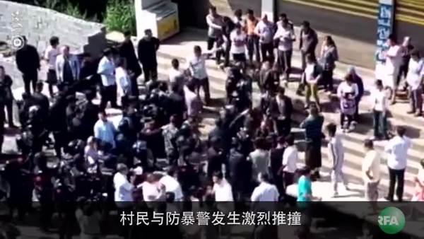 云南昭通征地   二百公安打伤村民