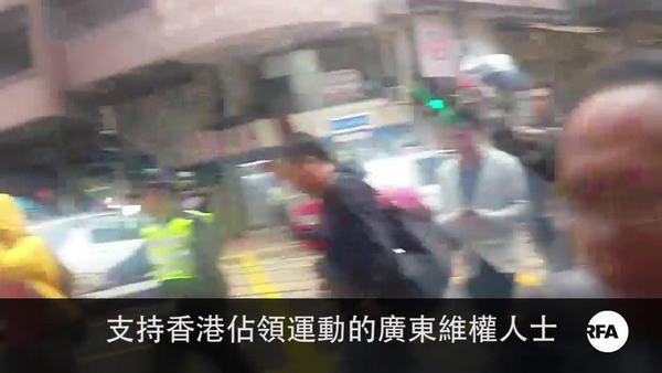 香港社運團體抗議聲援佔中人士被判重刑