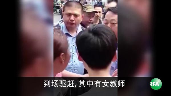 逾千教师罢课及围堵政府抗议克扣工资
