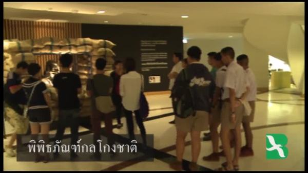 นิทรรศการศิลปะ ประติมากรรมแห่งการทุจริตในประเทศไทย