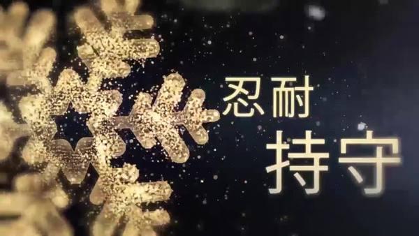 【中國與世界】趙家人受困 孟晚舟掀新三國演義