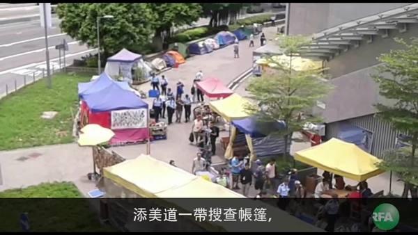 近百名警員清理立法會大樓外的帳篷雜物