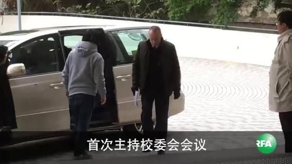 李国章主持港大校委会议消息指暂缓检讨校例