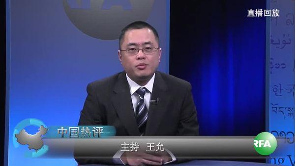 中国热评:教授讽毛竟被强制退休?抗战究竟是八年还是十四年?