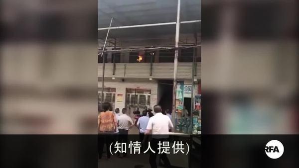 抗拆迁演成自焚   衡阳村民与警察同重伤