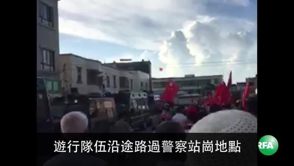 乌坎村民不信林祖恋贪污 数千人维权举步
