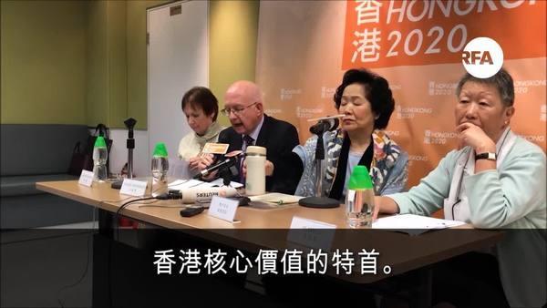 陳方安生不贊成泛民參選特首及投白票