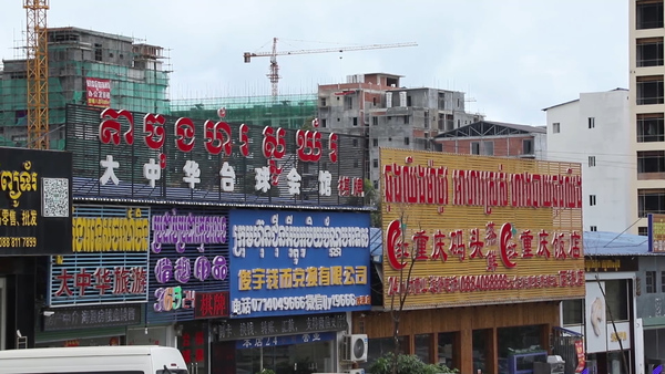 Skyrocketing Prices in Sihanoukville as Chinese Money Pours In